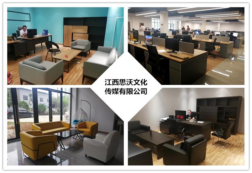 合作案例-江西思沃文化传媒有限公司