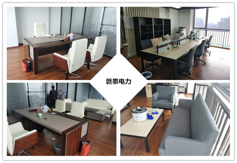 合作案例-江西磐泰电力科技有限公司