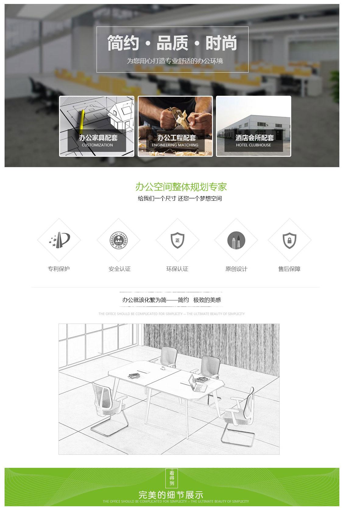 沃克Manbetx手机版-万博app下载空间整体规划专家